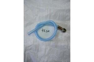 Топливопровод высого давления 175/180 водяное охлаждение штуцер с одной стороны